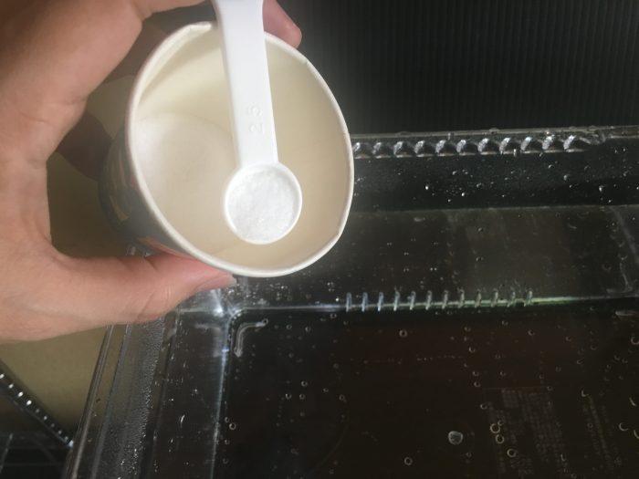0.5%塩浴